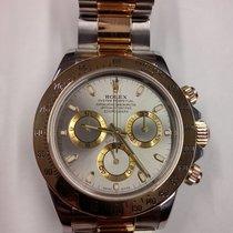 Ρολεξ (Rolex) Daytona Cosmograph 116523