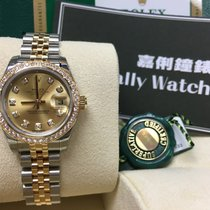 Rolex Cally - 26MM Datejust 179383 Champagne Diamon Jubilee [NEW]