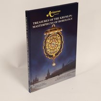 Treasures of the Kremlin: Masterpieces of horology