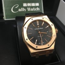 Audemars Piguet Cally - {ORDER} 15400OR Royal Oak 18K RG...