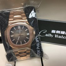 Patek Philippe Cally - 5711/1R-001 Nautilus Rose Gold 40mm [NEW]