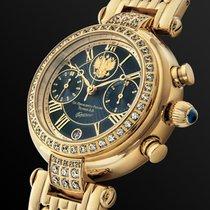 Poljot Chronograph 3133 Russian President watch  Luxury watch