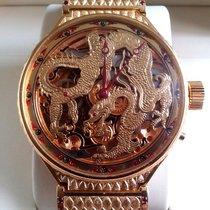 Longines SOLD  Dragon Longines Skeleton Marriage Wristwatch,...