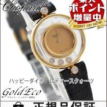 ショパール (Chopard) 【ショパール】 ハッピーダイヤモンド クォーツ レディース腕時計【中古】 20/4802...