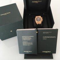 Οντμάρ Πιγκέ (Audemars Piguet) Royal oak chronographe