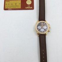 Omega De Ville, Co-Axial 18K Rose Gold & Diamonds