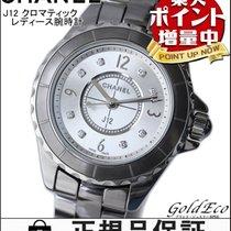 Chanel 【シャネル】J12 クロマティックレディース腕時計 電池式クォーツ 8Pダイヤチタン シルバー文字盤セラミック...