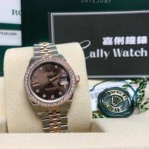 Rolex Cally - [2017NEW] 279381 G17.IX Brown Star 28 Lady Datejust