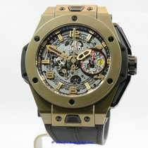 Hublot Big Bang 45mm Ferrari 401.MX.0123.VR