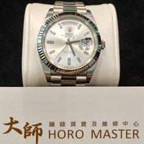 Rolex Horomaster-DayDate Silver Diamond Dial White Gold President