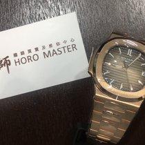 百達翡麗 (Patek Philippe) Horomaster- 5711/1R Nautilus 18k Rose Gold