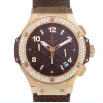Hublot Big Bang 41mm Cappuccino Men's Watch