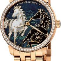 Ulysse Nardin Classico Enamel Horse Limited Edition 8156-111B-...