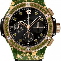 Hublot Big Bang Gold Linen Green