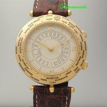 Van Cleef & Arpels Traveler Worldtime/ Reveil Gold 18k/750