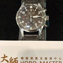 IWC Horomaster-Pilot's Watch Chronograph 43mm