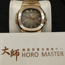Patek Philippe Horomaster- 5711/1R-001 Nautilus Rose Gold 40mm
