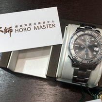 롤렉스 (Rolex) Horomaster-268622 Yacht-Master Grey Dial 37mm Lady