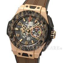 Hublot Big Bang Ferrari King Gold Carbon 45MM (New 2016)
