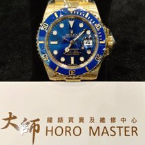 Rolex Horomaster- 116618LB Submariner 40mm Blue Dial Yellow Gold
