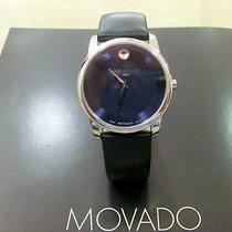 Movado Museum  Blue Dial
