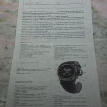 TB Buti Instructions MAGNUM competition Chrono Certificate blank