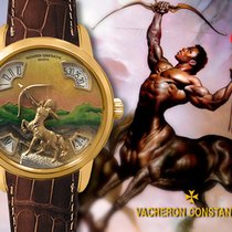 Vacheron Constantin Metiers D'Art The Centaur