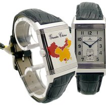 "Jaeger-LeCoultre Reverso Grande Taille ""Greater China""..."