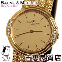 보메  메르시에 (Baume & Mercier) 【中古】  ボーム&メルシエ 18K 手巻き 腕時計...