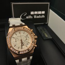 Audemars Piguet Cally - AP 26231OR.ZZ.D010CA.01 Royal Oak...
