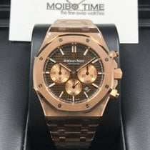 Audemars Piguet Royal Oak Chronograph 41mm brown chocolate...