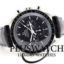 Omega Speedmaster Moonwatch Professional 42mm R