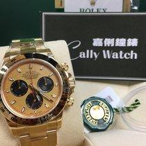 Rolex Cally - 116508 DAYTONA PAUL NEWMAN GOLD 116528 [NEW]