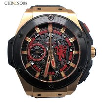 "Hublot Big Bang King Power ""Red Devil"" Manchester United..."