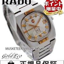 라도 (Rado) 【ラドー】 MUSKE TEER  マスケティア メンズ腕時計【中古】 オートマチック GP/SS...