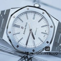 Audemars Piguet Royal Oak 41mm Stainless Steel
