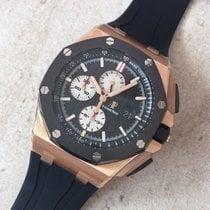 오드마피게 (Audemars Piguet) Royal Oak Offshore Chronograph...