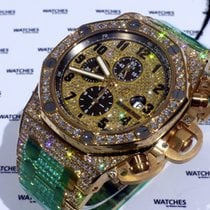 Audemars Piguet Royal Oak Offshore Chronograph full Diamonds -...
