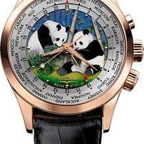 Vulcain Cloisonne The Pandas 100508.189L