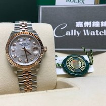 Rolex New 2017 28mm Datejust 279171 NG MOP Diamond 珍珠貝殼鑽石