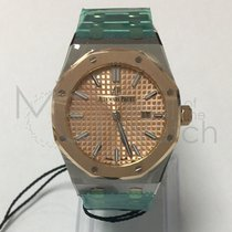 Audemars Piguet Ladies Royal Oak Quartz 67650sr.oo.1261sr.01