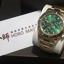 Rolex Horomaster- Cosmograph Daytona 116508 Green Dial