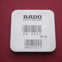 Rado Wasserdichtigkeitsset 0027 für Gehäusenummer 129.3577.4...