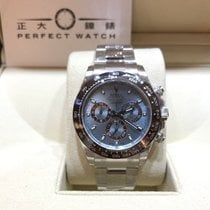 Rolex 116506BL Daytona 40mm Ice Blue