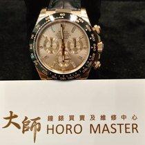 롤렉스 (Rolex) Horomaster- 18K Everose Gold Cosmograph Daytona...