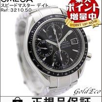 Omega  【オメガ】スピードマスター デイト メンズ 腕時計3210.50 ブラック ステンレス シルバー 【中古】オー...