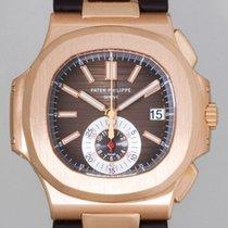 Patek Philippe Nautilus 5980R Mens 18k Gold Brown Dial B&P...