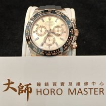 Rolex Horomaster-2017 NEW Daytona Rose Gold/Rubber Pink- 116515A