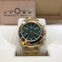 Rolex 116508GN Daytona 40mm Green Dial
