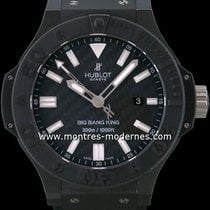 Hublot Big Bang King Réf.322.cm.1770.rx